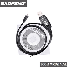 100% Original Baofeng T1 Walkie Talkie USB Programming Cable For T1 Two Way Radio BF 9100 BF T1 Y Port Driver With CD Software