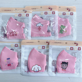 Fast Shipping Child Reusable Face Mask Protective Mask Safety PM2.5 Haze Fog Dustproof Activities Mask Children Masks