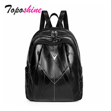 Toposhine Solid Retro Large Backpack Women High Quality Womens Backpacks Travel Shoulder School Bags Mochila