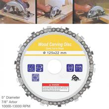 5 Inch 125 x 22mm 14 Tooth Grinder Disc Wood Carving Disc Angle Fine Abrasive Cut Chain Disc Timber Slotted Saw Blade