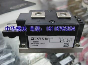 MCC255-16IO1 MCC255-16I01 German module Spot--ZHMK
