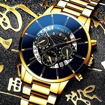 Men's Luxury Watch Reloj Hombre Relogio Masculino Stainless Steel Calendar Quartz Watch Men Sports Watch Clock Geneva Clock Hour men s watch top luxury brand fashion men s sports watch men s quartz clock men s all steel watch montre homme reloj de hombre