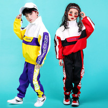 Children Tracksuit Sweatpants Teenager 16-18-Years Big for Costumes Hip-Hop Dance-Show