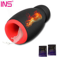 Heating Oral Sex Cup Smart Male Masturbation Vibrator 5 Speeds Penis Exercise Delay Massage Cup Suck Silicone Sex Toys for Men