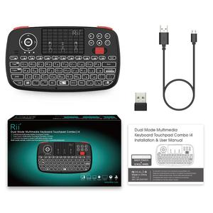 Image 5 - Rii i4 Mini Russian Keyboard 2.4G Bluetooth Dual Modes Handheld Fingerboard Backlit Mouse Touchpad Remote Control for TV Box PC