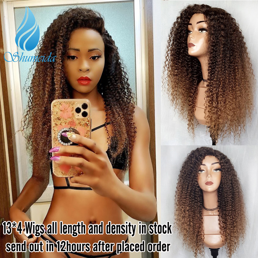 SHD Ombre Color Lace Front Wig With Baby Hair Brazilian Kinky Curly Human Hair Wigs For Women Remy Hair Glueless Lace Wigs