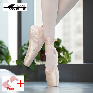 Image 2 - Professional Ballet Pointe Shoes Canvas Satin Pink Black Red Ballerina  For Dancing Performance With Toe Pad