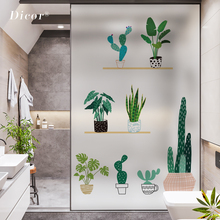 Green Plant Pot Window Sticker Frosted Stained Glass Adhesive Film Opaque Privacy Window Film Staic Cling No Glue Smart Film New 15x15cm smart pdlc smart window film power window electrochromic film switchable glass