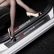 4 шт. углеродного волокна автомобиля порогов и устойчивая к царапинам Стикеры для Dodge caliber ram 1500 caravan зарядное устройство grand caravan путешествие