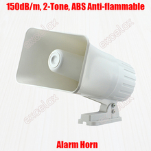2 Tone Beep & Siren 150dB Loud High Volume White ABS Alarm Horn DC 12V Intrusion Car Vehicle Safety Fire Security Sound Speaker