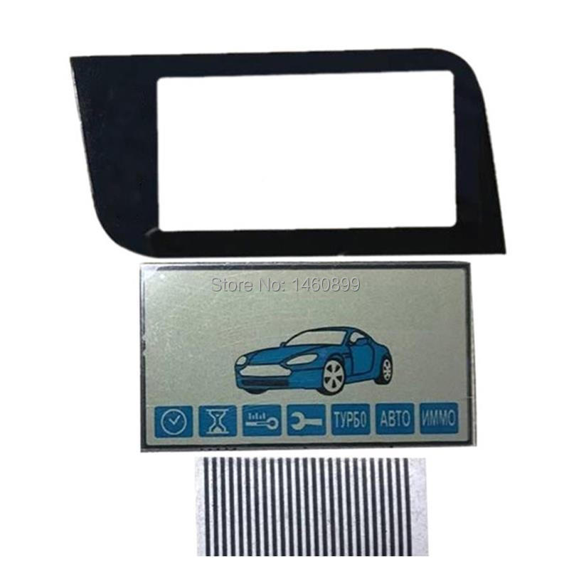 A93 LCD Display Zebra Paper + A93 Keychain Case Glass For Starline A93 Lcd Remote Control Key Chain Display Zebra Stripes