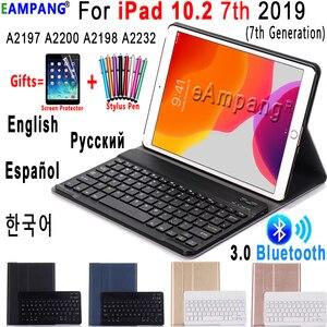 Чехол с клавиатурой 3,0 Bluetooth для iPad 10,2 чехол для Apple iPad 7-го поколения A2200 A2198 A2197 русская испанская английская клавиатура