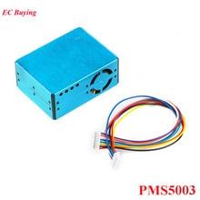 PMS5003 Сенсор модуль PM2.5 Air частиц пыли лазерной Сенсор цифровой модуль электронных DIY