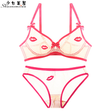 shaonvmeiwu Sexy embroidered underwear set ultra-thin no sponge full transparent mesh women perspective bra cover