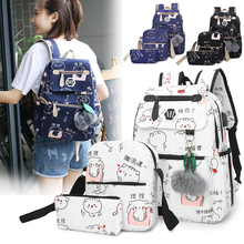 Yeni Trend kadın sırt çantası rahat klasik kadın sırt çantası moda okul çantaları genç kızlar için çocuklar kadınlar yeni omuz çantaları