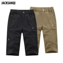 JACKSANQI мужские летние быстросохнущие шорты дышащая уличная спортивная одежда для трекинга бега кемпинга мужские короткие брюки RA315