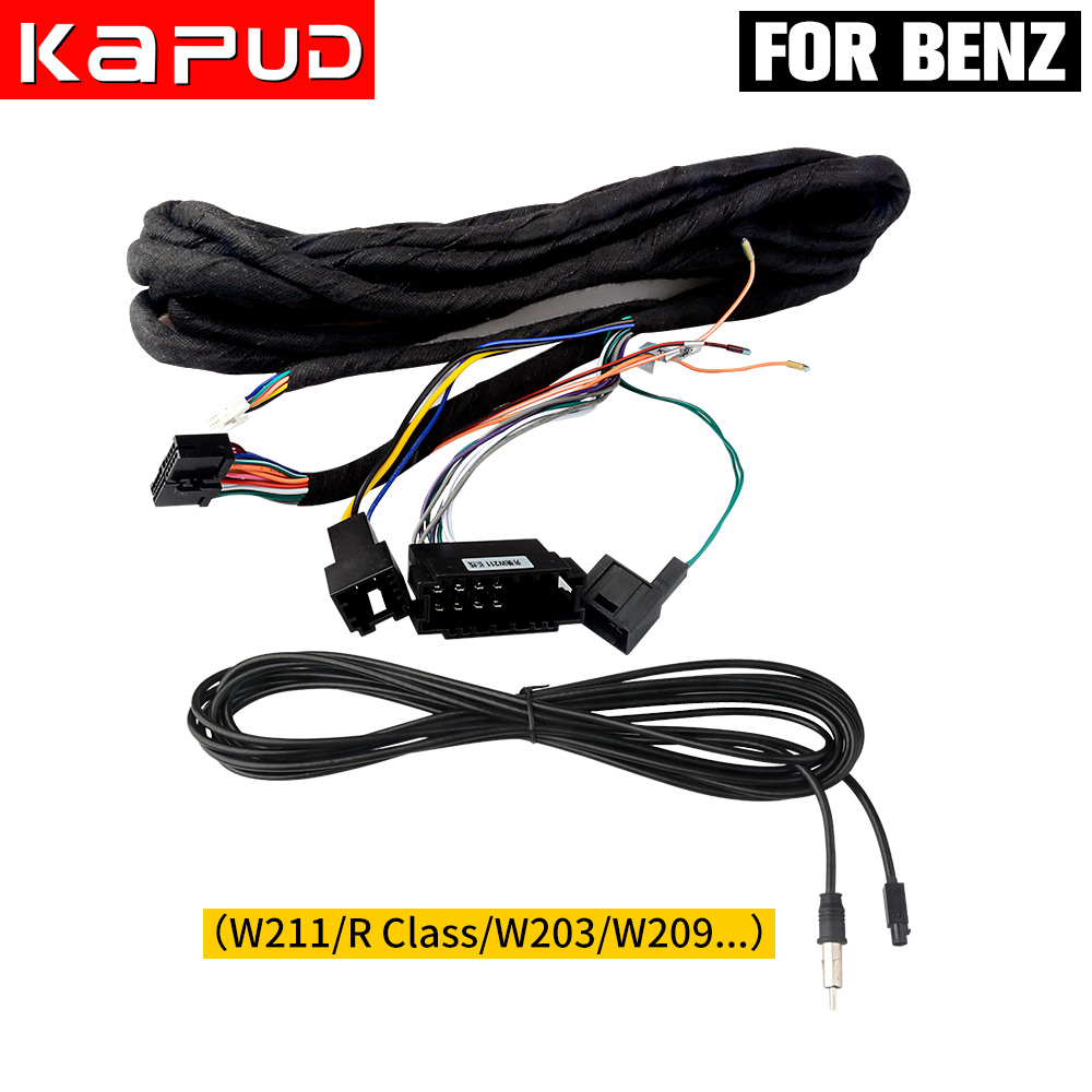 6M Extension Cable For BMW/Benz Series Optical Fiber Amplifier (Only Fit Kapud Car DVD Navigation GPS)|Battery Cables & Connectors|   - AliExpress