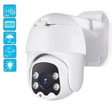 PTZ камера AHD 2.0MP наружная 1080P CCTV аналоговая камера скоростная купольная система безопасности Водонепроницаемая камера наблюдения 30 м панорамирование