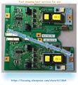 HIU-812-S HIU-812-M HPC-1654E оригинальный высоковольтный инвертор 90% новый тестовый рабочий щит