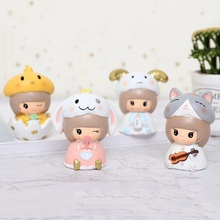 Cute Girls Cartoon Cake Ornament Dashboard Decorations Accessories Car Home Office Figurines Miniatures Birthday Topper