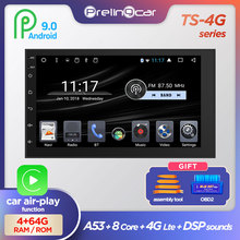 Android 9.0 Car air-play radio Multimedia Video Player Universal auto Stereo GPS MAP For forester Nissan Hyundai Kia toyota CR-V for mercedes benz c class w205 2015 2019 ntg original style multimedia player hd screen stereo android car gps navi map radio