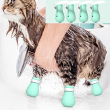 De silicona de aseo suministros Anti-arañazos zapatos para gatos ajustable Gato botas baño lavado garra zarpa de gato Protector de la cubierta