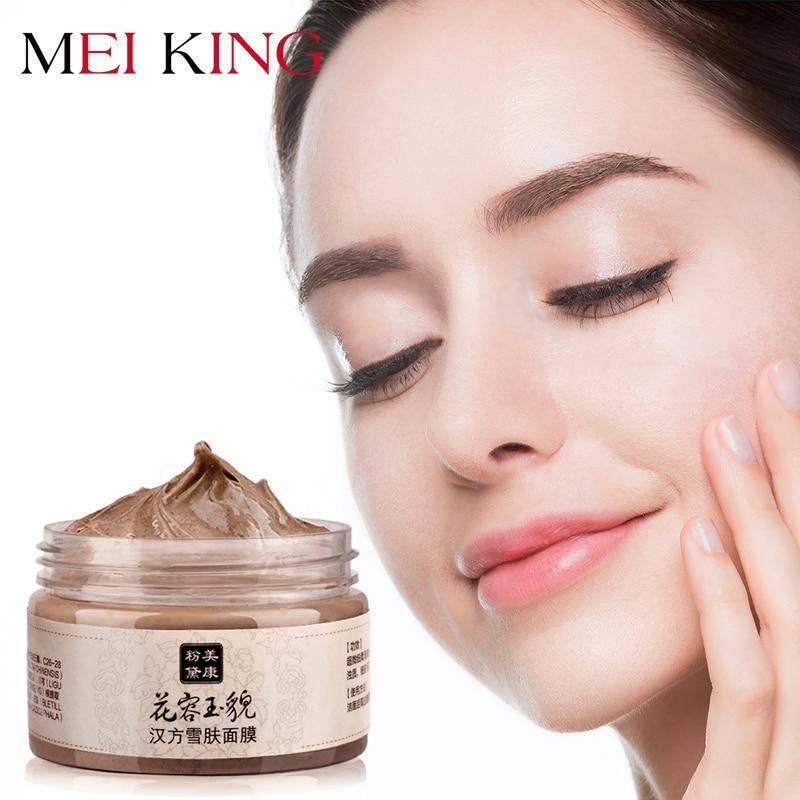 MEIKING Blackhead Face Mask Deep Cleansing Purifying Peel Off The Black Head Whitening Moisturizing Facial Masks Skin Care 120g