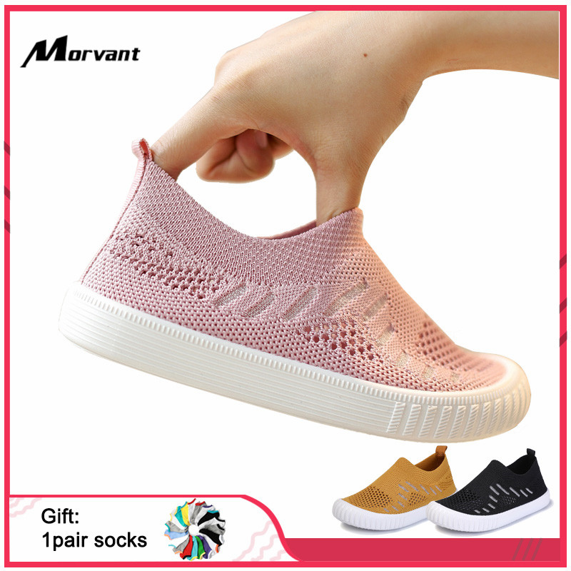 Kids Sneakers Breathable Mesh Children's Shoes Lightweight Anti-slip Kids Shoes Soft Comfortable Children Runing Footwear