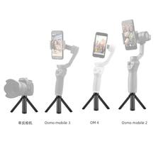 Draagbare Metalen Desktop Statief Telefoon Stabilizer Houder Stand Mount Fordji Om 4 Osmo Mobiele 3 Handheld Gimbal Camera Accessoire