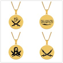Anniyo-collier en pendentif épée Imam Ali, ornements religieux musulmans du moyen-orient arabe, bijoux #140021