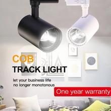 Трековый светильник 12 Вт 20 Вт 30 Вт 40 Вт COB светодиодный Трековый светильник s светильник Точечный потолочный светильник 220 В Точечный светильник рельсовый светильник для магазина кухонной комнаты