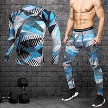 Мужская спортивная одежда рубашки мужские компрессионные брюки