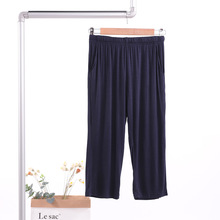 M-5xl Plus Size Modal Material Lounge Pants Soft Sleep Pajam