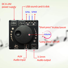 Bluetooth 5.0 20WX2 Power Digital Amplifier Stereo Board AMP Amplificador Home Theater 12V 24V 3.5mm AUX USB APP Control AP15H