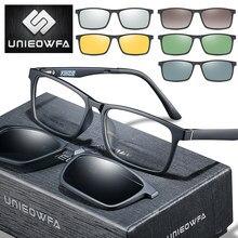 5 ímã clipe em óculos quadro homem prescrição óculos ópticos quadro feminino miopia polarizado ímã clip em óculos de sol uv400