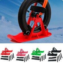 2 шт., 12 дюймов, детские Сани для сноуборда, лыжная доска, балансировочный велосипед, скутер, запчасти для колес, лыжная доска, балансировочный велосипед, скутер, колеса, запчасти для сноуборда