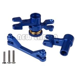 Image 2 - Nova enron #8543 conjunto de montagem de direção servo de alumínio para peças de carro rc traxxas 1/7 ilimitado desert racer udr 85076 4 85086 4