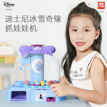 Disney frozen 2 catching doll machine small grasping music household coin twisted egg clip candy machine kids Puzzle toy
