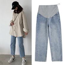 1088 # широкие свободные прямые джинсы для беременных Демисезонные