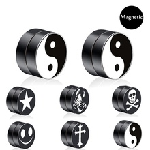 1pc Black Magnetic Fake Ear Stud Cuff Tragus Earrings Set Plug No Piercing Clip Men Stainless Steel Circle Magnet Jewelry Gifts titanium black vacuum plated screw back stud earrings 316 l stainless steel no fade no allergy