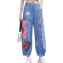 QING MO Women Denim Pants 2021 Summer New Women Flower Patch Pants High Waist Harem Pants Fashion Brand ZQY6967