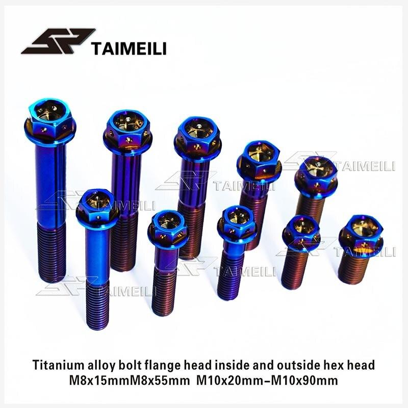 Titanium Ducati//Brembo Caliper Assembly Bolt M8 x 1.25mm Pitch x 40mm