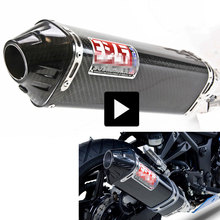 Motorcycle Yoshimura Exhaust Muffler motorcycle exhaust escape Pipe Echappement Motor For Kawasaki Yamaha Honda KTM ninja250 R6 best modified ktm motorcycle exhaust pipe cnc aluminium alloy for yoshimura cbr r1 r6 escape moto twobrothers two brothers