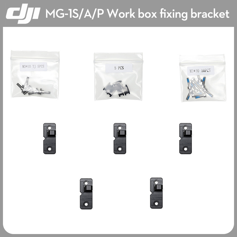 Original MG 1S/A/P Work Box fixing Bracket Part MG 1S/A/P Agraculture Industry Drone Repair Replacement|Drone Accessories Kits| |  - title=