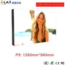 цена на P5LED indoor display color advertising screen/ LED simple cabinet P5/1280*960mm rgb