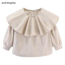 Mudkingdom/блузка для девочек большой воротник с рюшами однотонный