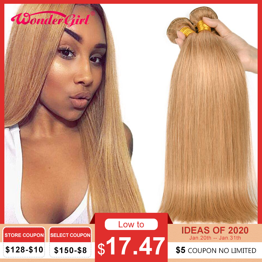 Wonder Girl 3 Bundles Deal Color 27 Honey Blonde Brazilian Straight Hair Bundles 100% Human Hair Extension 12-24inch Non-remy