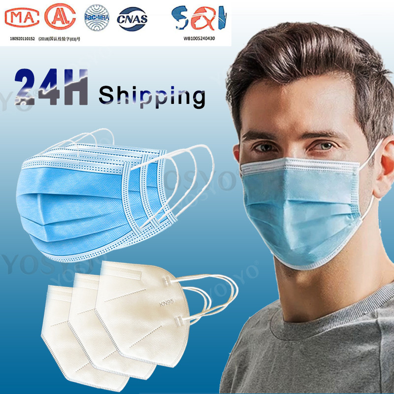 CC Mask KN 95 Masks Anti Virus Disposable Face Mouth Masks Protect 3 Layers Non Woven Health Earloops In Stock Fast Shipping