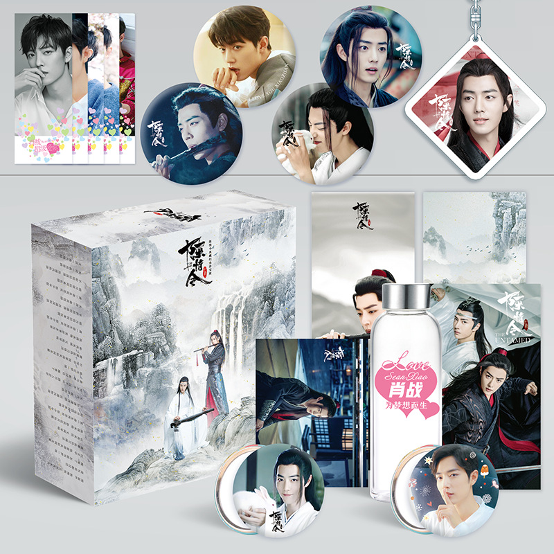 The Untamed Chen Qing Ling Water Cup Luxury Gift Box Xiao Zhan,Wang Yibo Postcard Stickers Bookmark Anime Around 4