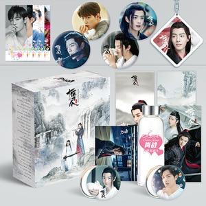 Image 2 - Xiao Zhan Caja de regalo de lujo de Chen Qing Ling, 1 unidad, figura de copa de agua, pegatina para marcador postal, Anime